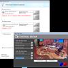 VideoInputs